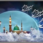 safar-mah001