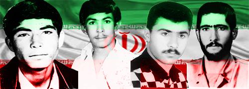 شهیدان عسکر گاوکانی - صدراله رئیسی - آقاجان گاوکانی و احمد جاویدی