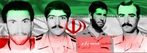 شهیدان محمد زارع ( صمد) - محمد زارع (ولی (-عوض زارع و علیمحمد زارع